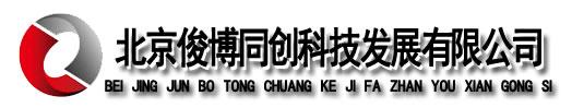 北京燃油伟德注册下载,柴油暖风机,育雏养殖场伟德注册下载,蔬菜大棚大功率工地热风机烘干,工地柴油热风炉,工业电伟德注册下载,车间库房加热器批发。